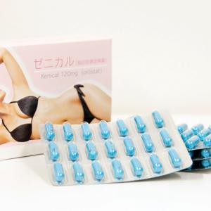 レティシアクリニック 内服(ゼニカル84錠 脂肪吸収抑制)