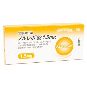 緊急 避妊 薬 値段